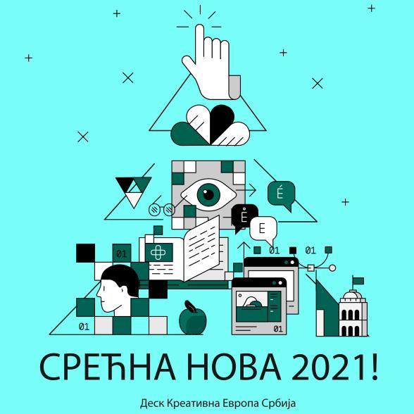 cestitka-588x588