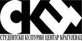 СКЦ Крагујевац