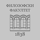 univerzitet-u-beogradu