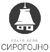 muzej-na-otvorenom-sirogojno