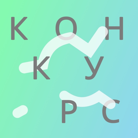 конкурс ћир HOMEPAGE-new