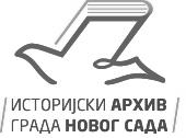 Историјски архив Новог Сада