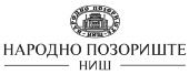 Народно позориште Ниш
