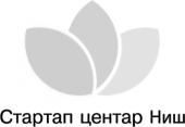 Стартап центар Ниш